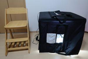 フォトスタジオボックスと椅子