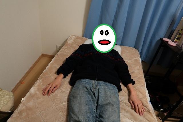 折りたたみフランスベッドに寝た状態