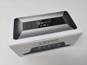 cosmo communicatorの箱