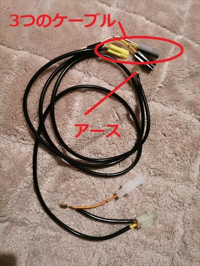 セロー250のグリップヒーター配線方法