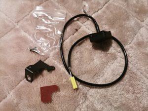 セローグリップヒーターのスイッチ部品画像